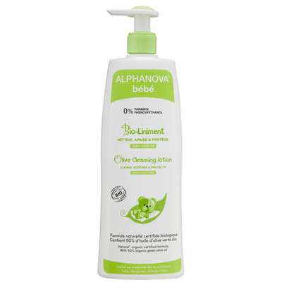 Bio olive cleansing lotion